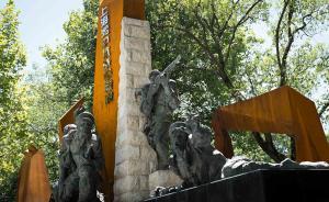 淞沪会战78年后,上海宝山战场故地建起公园即将开放