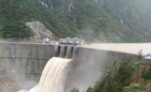 """台风""""苏迪罗""""登陆期间网络造谣水库崩塌,温州一网友被拘"""
