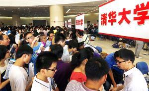 江西考试院称清华无权自定投档线,双方掐架致区状元1分落榜