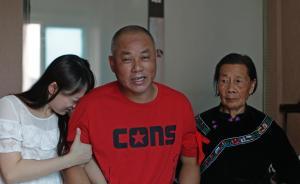 蒙冤者杨明:20年不认罪,听到母亲捡垃圾申诉,几次想自杀
