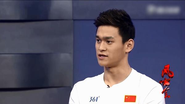 孙杨称世锦赛退赛后 哭了很久 ,这7年他已经哭了13回