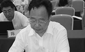 """中巡组移送国资委:中储粮吉林分公司原总经理""""严重违纪"""""""