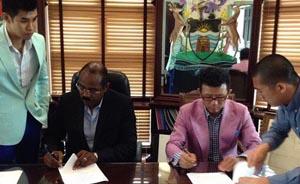 中国公司投资加勒比岛国建豪华酒店赌场:10年投20亿美元