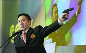 郭振玺朋友圈分红、黑系 ,任财经频道总监8年捞20亿