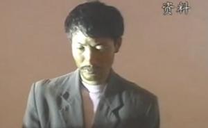 未参加遇害朋友葬礼被控杀人 ,贵州张光祥今无罪释放
