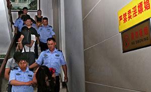 贵州嫖客报警解救卖淫女后被拘引争议,警方称其系立功已轻罚