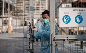 广东新增1例人感染H7N9病毒病例,已死亡