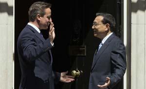 """中英发联合声明,香港问题按""""一国两制""""办"""