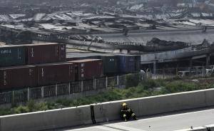 爆炸物、环境影响、救援方案……天津爆炸六大关键疑问待解