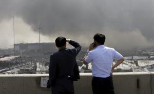 """天津爆炸事故企业环评称""""选址合理"""",环评师正在市里汇报"""