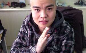 """""""野生记者""""敲诈勒索案在连云港开庭,曾扳倒当地组织部官员"""