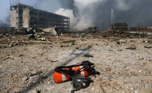 特稿|大爆炸中的消防员