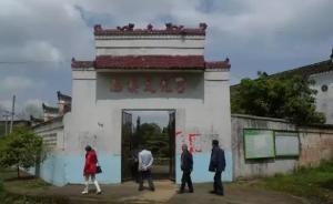 市政厅 发现社会之旅(上):宗族、权力与乡村