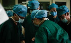 医生调查:94%自认属高风险群体,34%想过离开公立医院