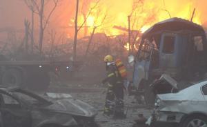 公安部消防局官员:天津爆炸是新中国消防官兵伤亡最惨重事件