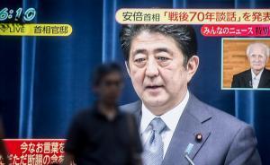 战败国日本⑤|以退为进:日本的战略忍耐与安倍大棋局