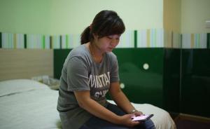 天津爆炸特写|名单之外的失联者:家属们等待DNA分析结果