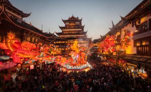 今年上海旅游节确定举行,此前举办20年的豫园灯会因故停办
