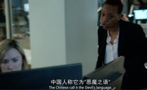 """美剧中惊现""""恶魔之语""""温州话,这是咋回事?"""
