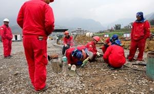 2020年中国天然气供应能力或达4200亿立方米