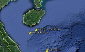 中国又一艘大型钻井平台或将开赴西沙海域