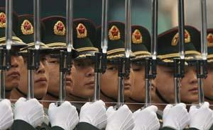 中国军媒发文:军队绝不允许有腐败分子藏身之地