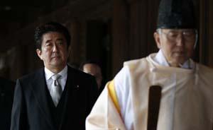 推进集体自卫权解禁,日本成立国家安全保障顾问委员会