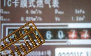 上海7月将召开居民燃气价格调整听证会