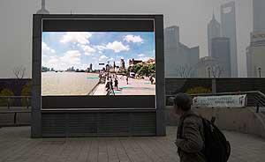 上海人大审议大气污染防治条例草案:个人举报有奖