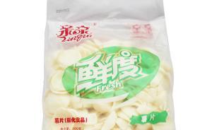 食药监总局曝光5批次不合格食品,有薯片检出禁用含铝添加剂