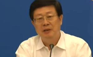 天津代理书记谈爆炸事故:我负有不可推卸的责任