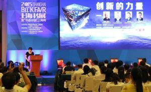 上海书展|大转折时代,创新的力量从何而来?