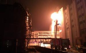 宁波安全大检查后一化工厂突发大火,紧邻浙江最大液化气储罐