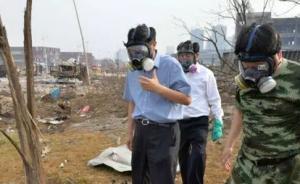 严防死守氰化物废水,环保部长陈吉宁进入核心区查看水坑