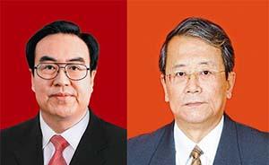 山西官场再震:副省长杜善学及政协副主席令政策被查