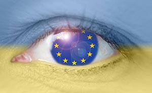 彻底向西?乌克兰拟下周与欧盟签署准会员国协定