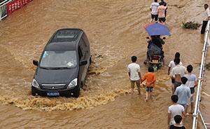 14省区本周末下周初将有暴雨或大暴雨