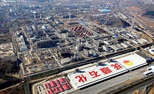 审计署公布11家国企审计报告:中石油违规招标260亿