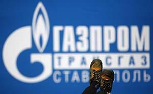 乌克兰能摆脱俄罗斯的天然气打折迷宫吗