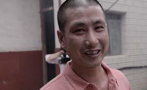 江西14年前奸杀疑案逃亡嫌犯称遭恐吓诱供:除非我穿越杀人