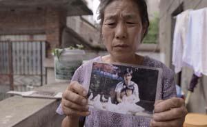 """江西轮奸劫杀案结案六年冒出""""真凶"""",至今仍未重审"""