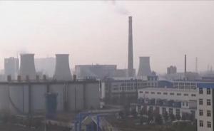 河南南阳市长因环境污染道歉,中青报:道歉管用要法律干什么