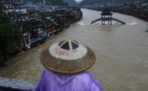 湖南省旅游局:张家界导游凤凰被打后,当地相关部门故意隐瞒