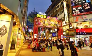 上海台北通用交通卡已在设计,入台自由行日配额有望增加千人