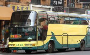 台湾一辆载大陆游客游览车翻覆,已致1人死亡15人受伤
