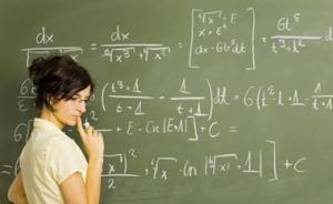 女生数学差真的是因为男女大脑差异大?