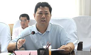 广州5个月查处20名市管干部:群体作案特征明显