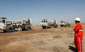 中国机械工程1300余名中方员工开始撤离伊拉克战区