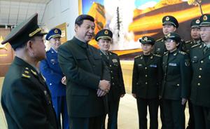 一篇文章读懂习近平的军队改革思想:三位一体,绝对忠诚
