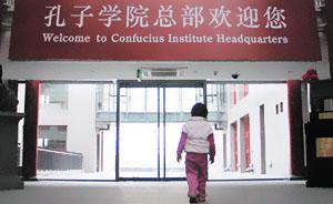 孔子学院连遭英美学界炮轰,中国两官媒回击:抹黑